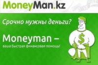 MoneyMan KZ